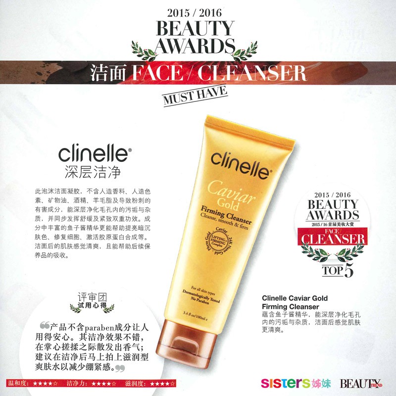 CaviarGold Sister Beauty Awards